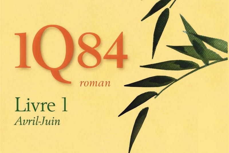1q84-livre1 1Q84, Livre 1 : Avril-Juin - Haruki Murakami (2011)