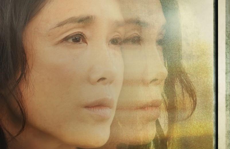 """L-Infirmiere-affiche """"L'Infirmière""""de Kôji Fukada : femme au bord de la crise de nerfs"""
