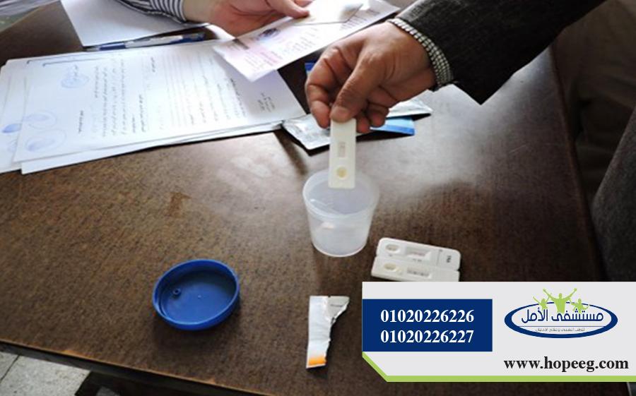 طرق خداع تحليل المخدرات ومدة بقاء كل مخدر في الجسم