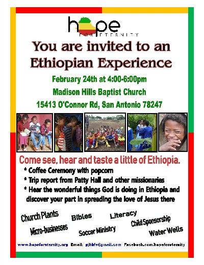 Flyer: hfe ethiopian experience invite_copy