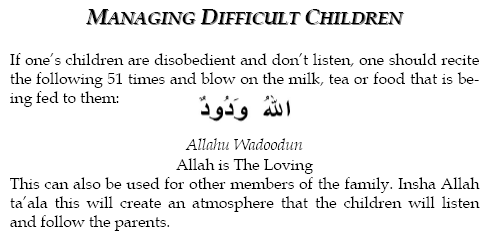 Managing Difficult Children