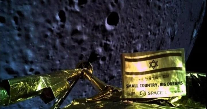 La sonda israelí Bersheet se estrella en su primer intento de aterrizaje en la Luna