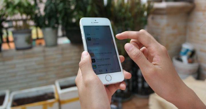 Todo lo que se necesita saber sobre tecnología está al alcance gracias a internet