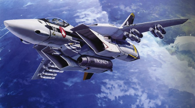 VF-1S Boxart