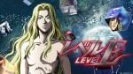 Level-E 靈異E接觸