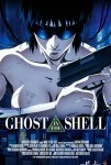 Ghost in the Shell 攻殼機動隊 (1995)