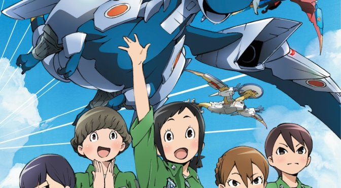 飛龍女孩 Dragon Pilot: Hisone to Masotan