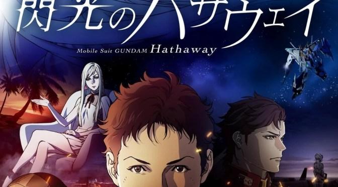 機動戰士高達:閃光之凱薩衛 Mobile Suit Gundam Hathaway
