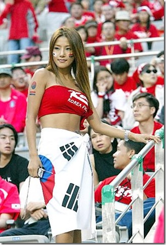 Korea World Cup