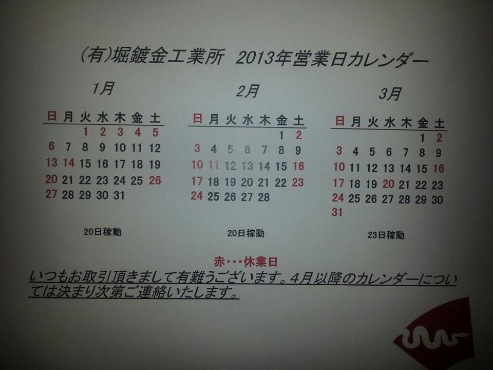 2013year01-03