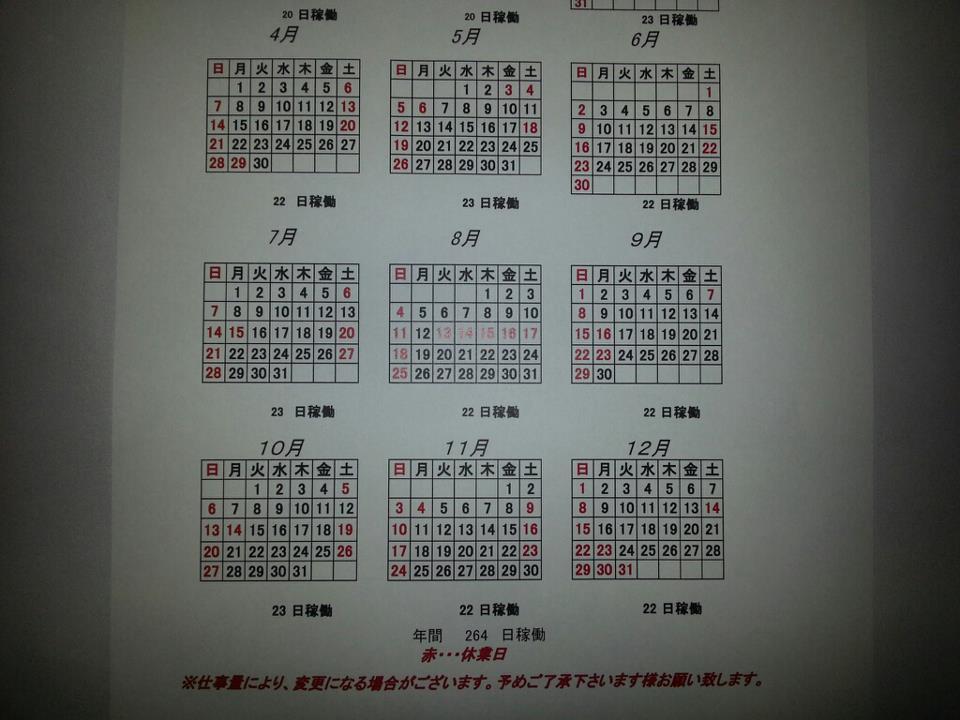 2013year04-12