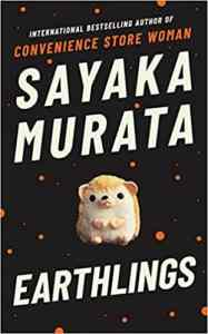 sayaki murata Earthlings book cover