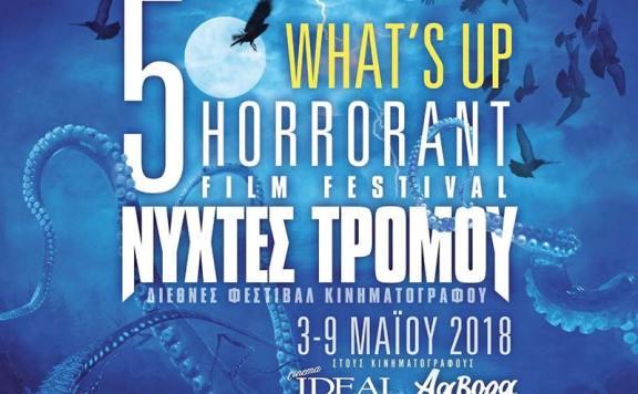 horrorrants-film-festival