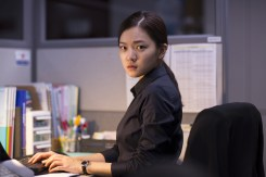 OFFICE_Still_Ah-Sung-ko