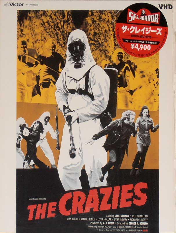 The Crazies Japanese Victor VHD