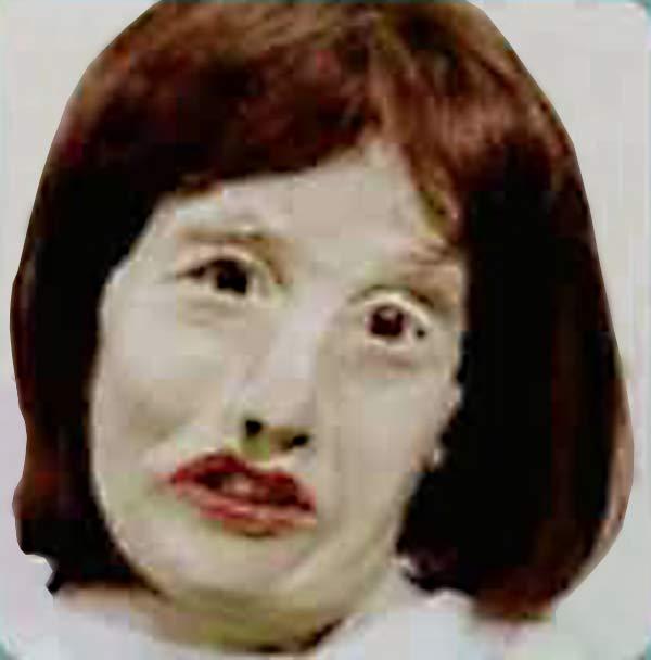Head Of Unidentified Woman Found In Jefferson County