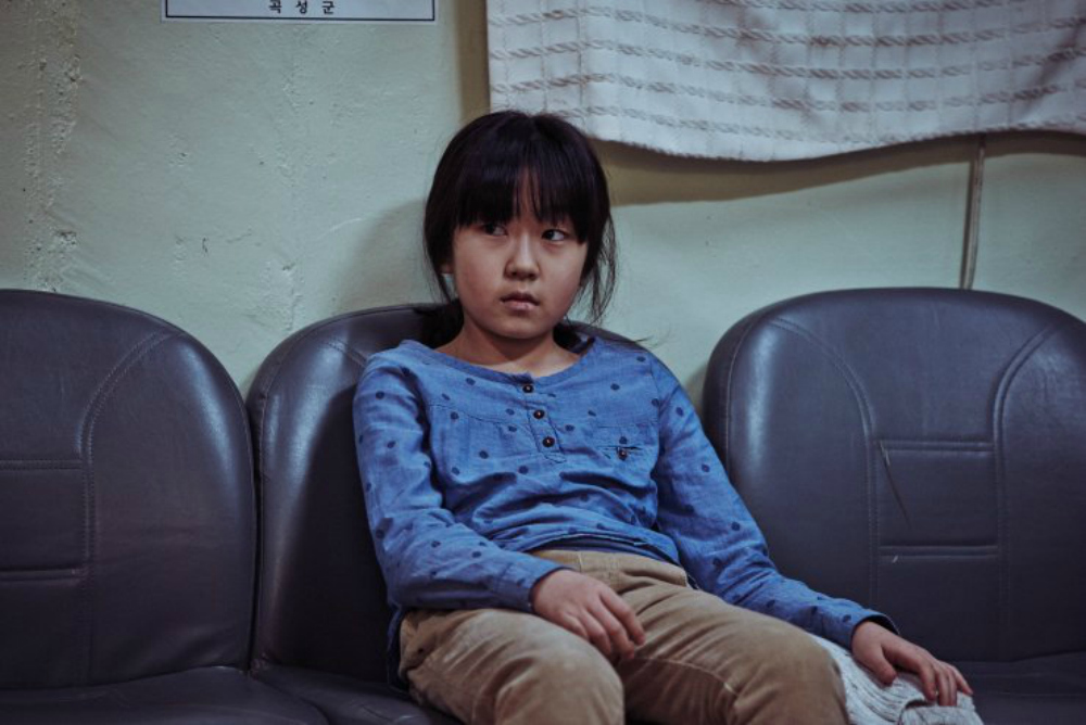 The Wailing's Brilliant Ambiguity | Horror Movie | Horror Homeroom