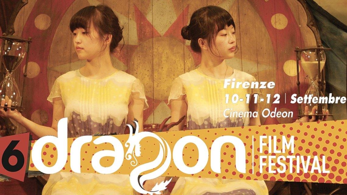 Dragon Film Festival