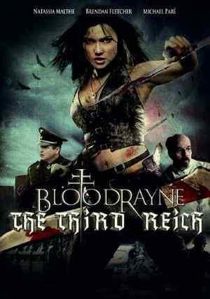 Бладрейн 4 дата выхода фильма