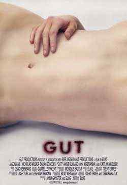 Gut-2012-movie-4