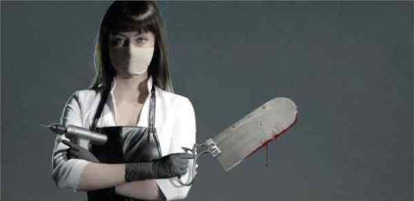 American Mary image 4