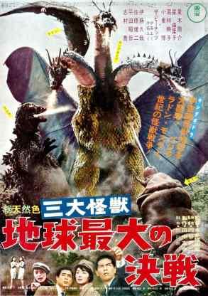 Ghidorah the Three-Headed Monster movie poster