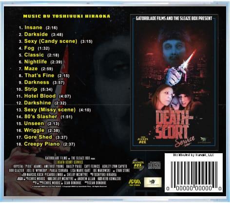 DSS-CDback