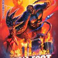 Zillafoot Stomps onto Bluray & VHS