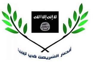 20140518-ansar-al-sharia-logo-320x210