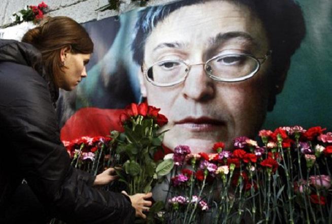 20140609-politkovskaya-funerale