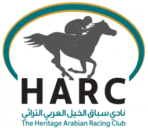 HARC FINAL logo-01.cropped