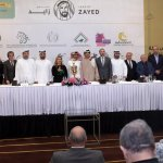 Press Conference, Eastern Mangroves Hotel