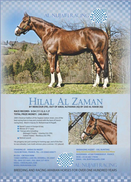HILAL AL ZAMAN