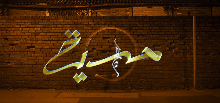 lightcalligraphy