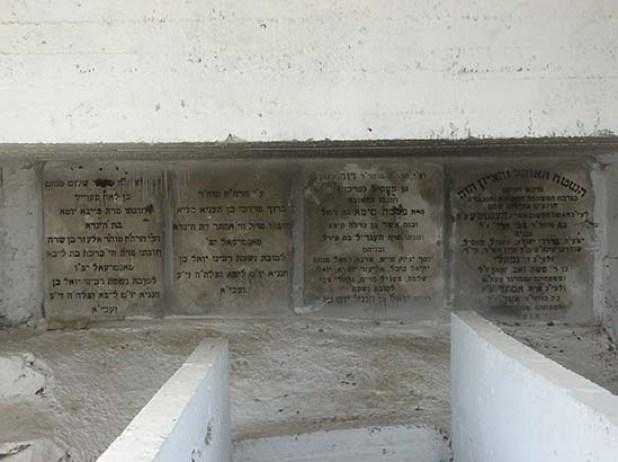 הנצחת הרוכשים והתורמים של קבר רבן שמעון בן גמליאל