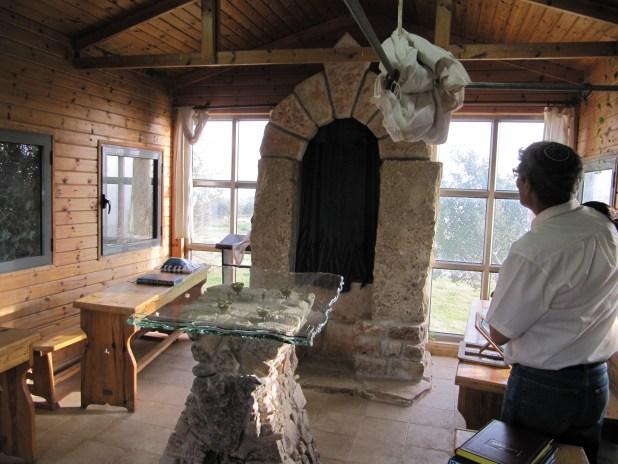 בית הכנסת בחות גבעון עולם