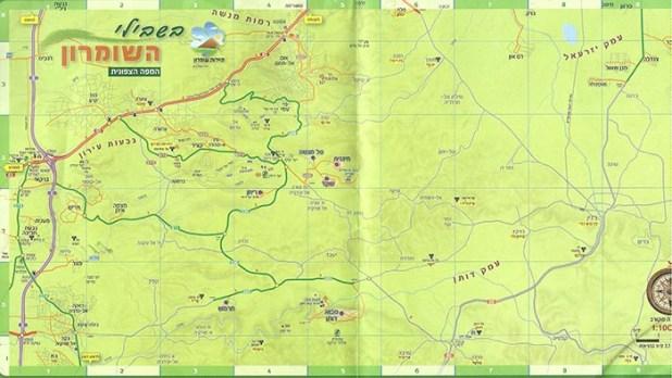 מפת שבילי השומרון הצפונית