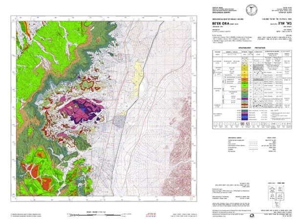 מפה גיאולוגית באר אורה