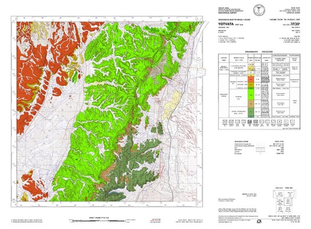 מפה גיאולוגית יוטבתה