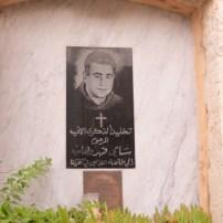 כומר ישראלי שנהרג התאונת דרכים