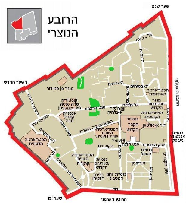 Jerusalem_Christian_Quarter