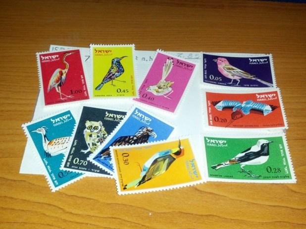 Israel bird stamps