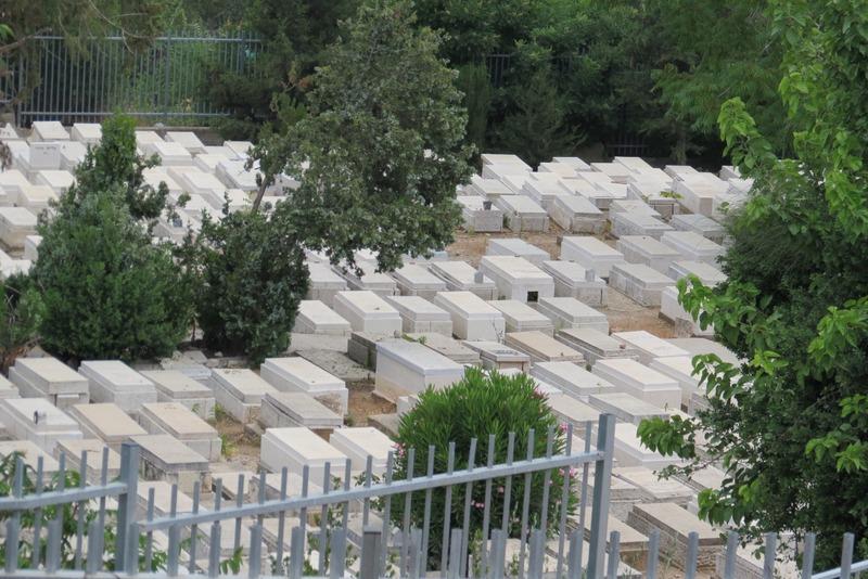 בית קברות שייח' באדר