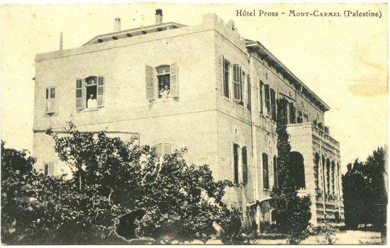 חיפה מלון פרוס בהר הכרמל, נוהל על ידי משפחה גרמנית, - המושבה הגרמנית
