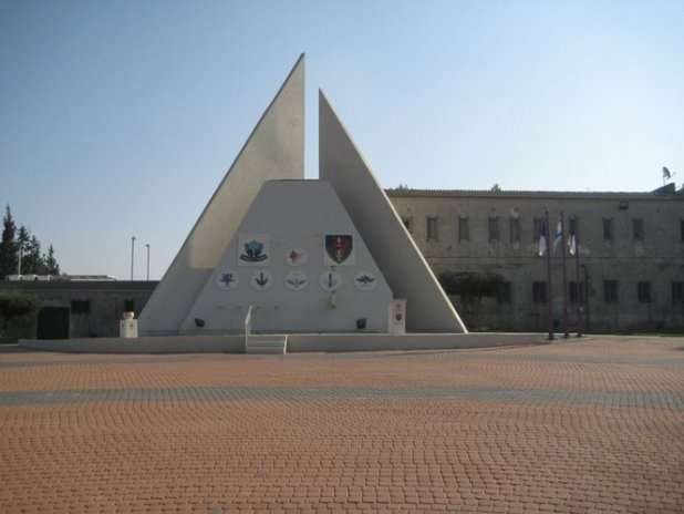 מוזיאון גבעתי
