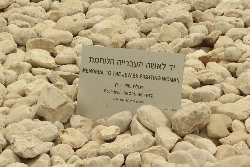 יד לאשה הלוחמת