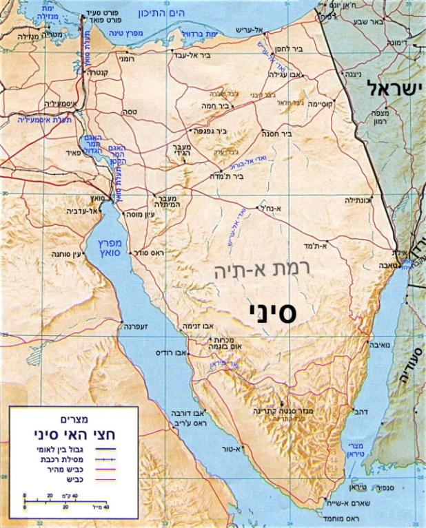 Sinai-peninsula-map_He