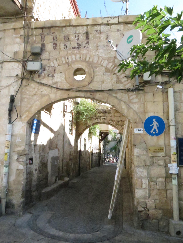 אבן ישראל