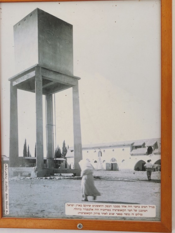 החצר הגדולה, קיבוץ מרחביה - מגדל המים