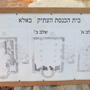 תרשים בית הכנסת העתיק בישוב באלה